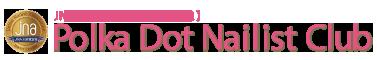 ポルカドットネイルスクール|新横浜ネイルスクールJNA本部認定校